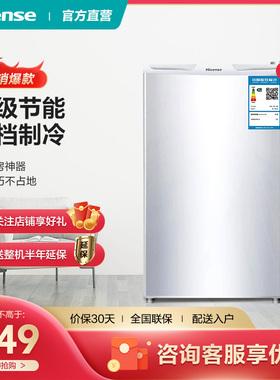 海信 BC-100S/A 家用冷藏小冰箱节能电冰箱