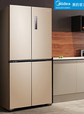 美的家用十字对开门四开门电冰箱风冷无霜节能变频双门冰箱468升