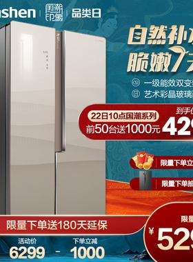 容声 BCD-650WD11HPGA对开门风冷无霜节能冰箱大容量一级变频彩晶