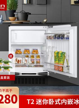 诗凯麦T2嵌入式冰箱家用小型矮超薄单门内嵌厨下台下橱柜隐藏卧式