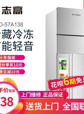 志高冰箱小型家用三门开冷藏冷冻电冰箱租房用特价实用双门小冰箱