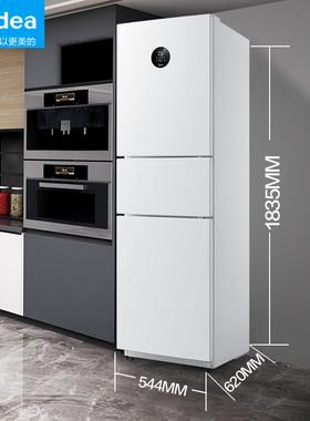 美的无霜冰箱家用节能230L小型三门白色三开门一级变频智能家电