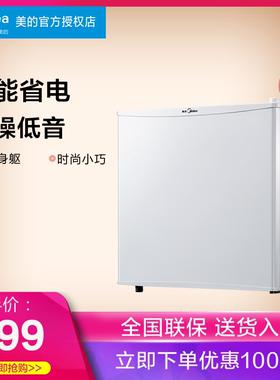 Midea/美的 BC-45M 单门小型电冰箱冷藏家用节能宿舍办公电冰箱
