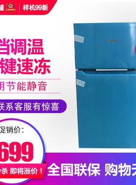 Ronshen/容声 BCD-92D11D 双门两门电冰箱小型家用租房客厅99新