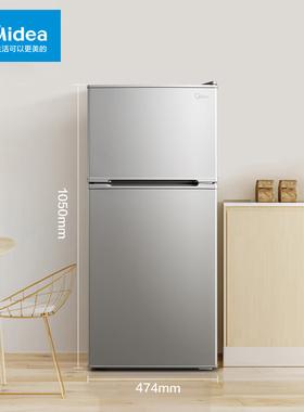 美的冰箱 112升L小型家用宿舍租房办公室节能双门两门迷你小冰箱