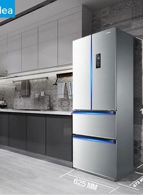 美的法式323升L电冰箱多开门家用四门多门式风冷无霜变频一级能效