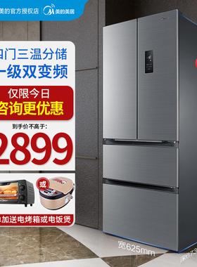 美的323升法式4四门双开门变频一级能效家用风冷无霜对开门电冰箱