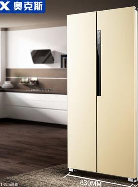 奥克斯大容量十字对开门冰箱家用节能超薄风冷无霜双开门电冰箱
