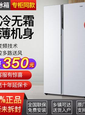 Haier/海尔BCD-528WDPF冰箱528升对开门大容量风冷无霜干湿保鲜