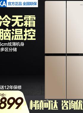 康佳 BCD-308升四门冰箱风冷无霜电脑控温家用十字两门对开电冰箱
