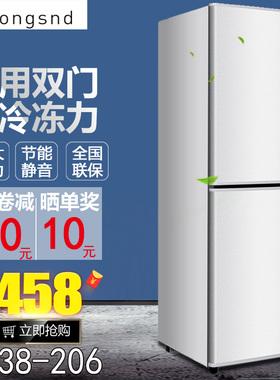 大容量电冰箱家用中型双开门宿舍租房用小型一级能效节能冷冻冷藏