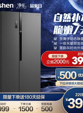 【离子净味】容声645L对开门双开门一级双变频电冰箱无霜家用节能