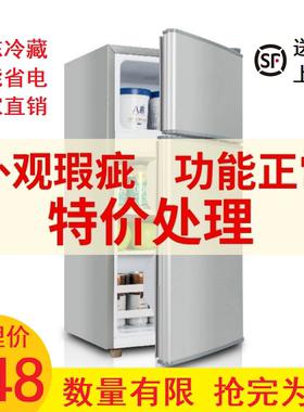 小冰箱运输损伤瑕疵家用非二手小型双门迷你冷冻冷藏租房宿舍省电