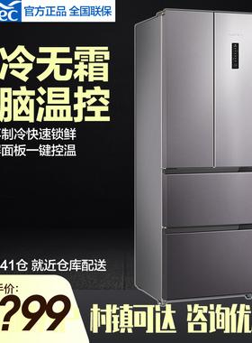 Frestec/新飞 BCD-310WK7AT法式多门冰箱家用风冷四开门电冰箱