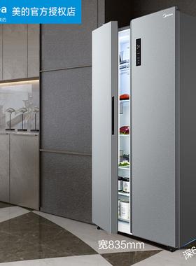美的470升对开门冰箱家用双开门风冷无霜变频一级节能双门电冰箱
