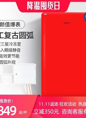 DOBON/东宝 BC-99FAU 节能单门小型复古小冰箱家用租房冷藏冷冻