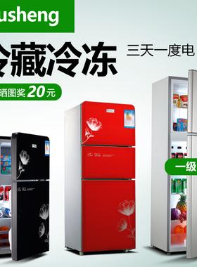 正品小冰箱小型家用双门冷藏冷冻荣升容一级节能省电租房用宿舍声