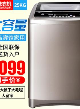 长虹洗衣机25kg全自动家用10公斤大容量热烘干洗烘一体机滚筒小型