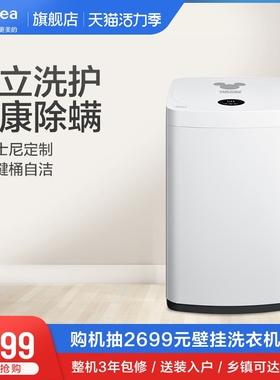 美的3KG家用儿童洗衣机全自动 小型迷你波轮宝宝婴儿MB30V05