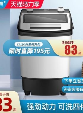 迷你洗衣机小型家用单筒桶带甩干脱水儿童半全自动租房宿舍用小