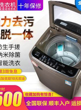 长虹12公斤洗衣机全自动家用波轮10KG热烘干滚筒洗烘一体大容量