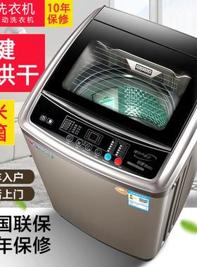 长虹12公斤洗衣机全自动家用大容量波轮10KG热烘干滚筒洗烘脱一体