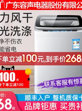 全自动5/6/8KG洗衣机大容量家用小型租房宿舍婴儿童迷你洗脱一体