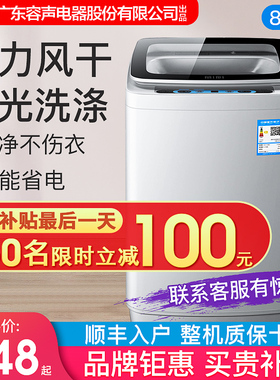 友田5/6/8/9KG家用大容量波轮全自动洗衣机小型租房宿舍洗脱一体