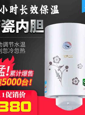 润臣储水式家用电热水器50升立式小型速热30L落地式100l淋浴器