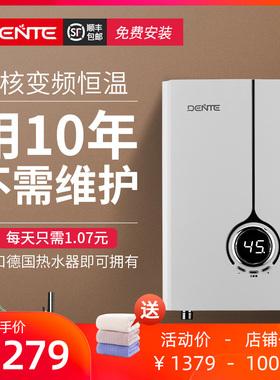 德恩特V7HC即热式电热水器家用淋浴卫生间过水速热洗澡小型恒温机