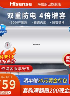 海信80升热水器电家用卫生间储水式小型节能速热洗澡出租房用1311