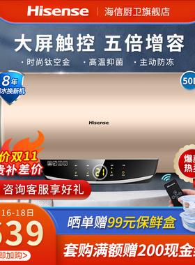 海信50升电热水器电家用储水式租房用卫生间洗澡节能速热小型1513