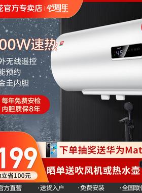 樱花电热水器家用节能60升储水式88ECD603小型卫生间速热洗澡淋浴