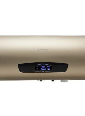 线下同款 阿里斯顿电热水器TPE E 50 3QH