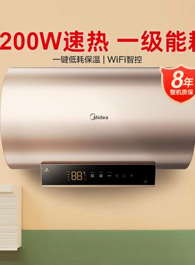 美的电热水器家用60升储水式节能速热即热式大水量卫生间洗澡50升