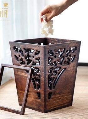 泰国复古创意木质垃圾桶家用客厅卧室收纳桶厨房新中式实木纸篓