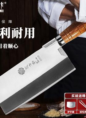正士作金门商用中式厨师专用切菜刀厨房家用不锈钢切肉刀切片刀具