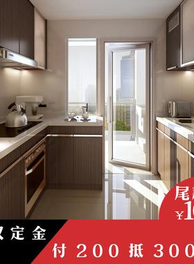武汉理想家居 定制整体橱柜 中式简约厨房空间装修 特权定金
