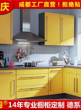 德阁重庆 现代田园中式烤漆u型l型整体厨房定做橱柜柜门吊柜定制