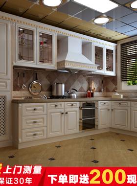武汉不锈钢橱柜定制石英石中式实木整体古典厨房厨柜全屋定做家用