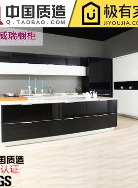 威瑞整体橱柜整体厨房定做古典中式石英石厨柜天津橱柜定制黑白