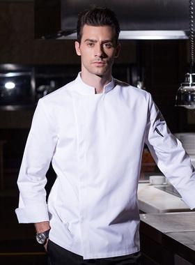 多米来厨房工作服厨师男长袖定制LOGO工衣西餐厅中式厨师服短袖夏