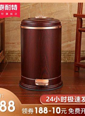 嘉耐特红木新中式垃圾桶家用高档客厅厕所卫生间带盖厨房脚踏有盖