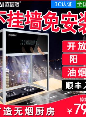柜式抽烟机家用厨房阳台顶吸式立式封闭式大吸力中式吸油烟机特价