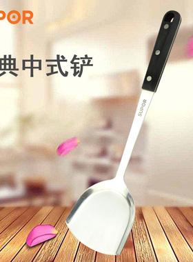 SUPOR/苏泊尔KT01A1经典系列中式铲勺厨房锅铲不锈钢铲勺