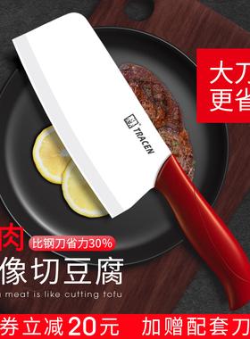 德国陶瓷刀菜刀家用大号中式陶瓷刀具厨房免磨锋利切肉切片切菜刀