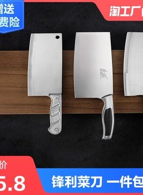 家用菜刀不锈钢手工开刃锋利厨房刀具中式斩切刀两用刀切菜切片刀