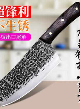 网红菜刀厨师手工锻打刀中式家用女士专用切片刀龙泉厨房切肉刀具