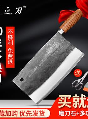 铁菜刀菜板厨师专用切片刀老式锻打刀具厨房家用切菜刀中式切肉刀