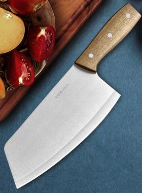 锋利切菜刀不锈钢厨房家用菜刀中式厨师专用切肉片木柄切片刀蔬菜